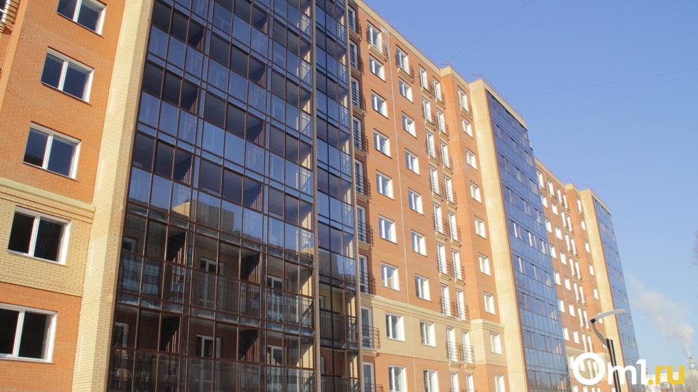 Более 20 семей региона получат жилищные сертификаты по государственной программе