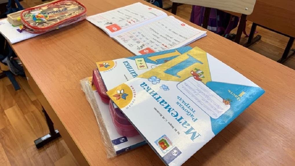 Отмечаем день математики вместе. Осилите тест с задачами из школьной программы?