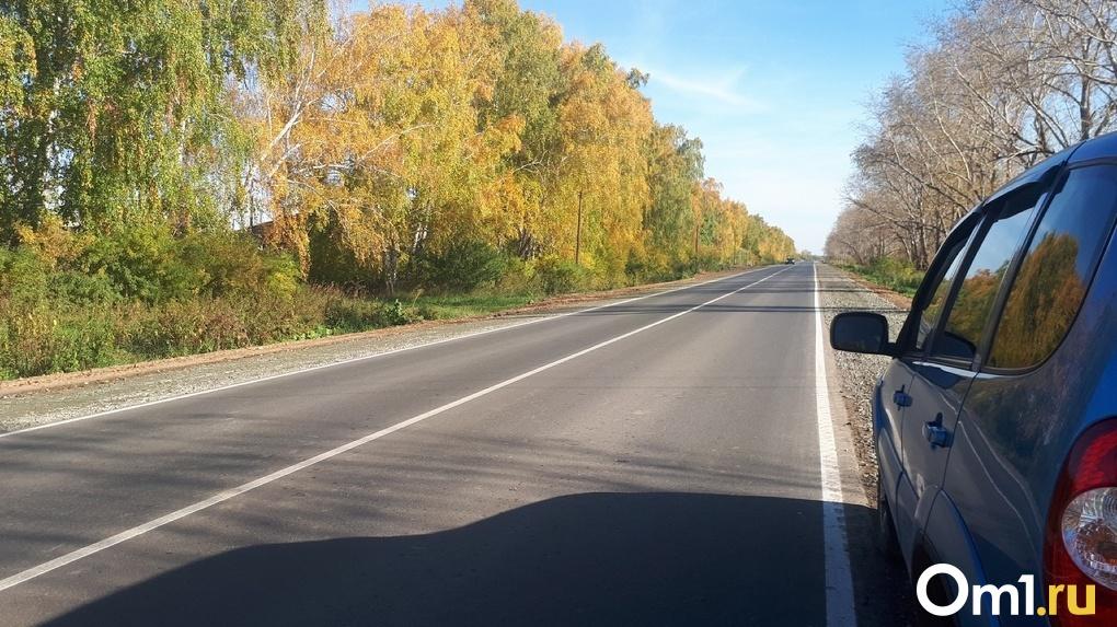 В Омской области отремонтируют 60 км дороги за 1,24 миллиарда