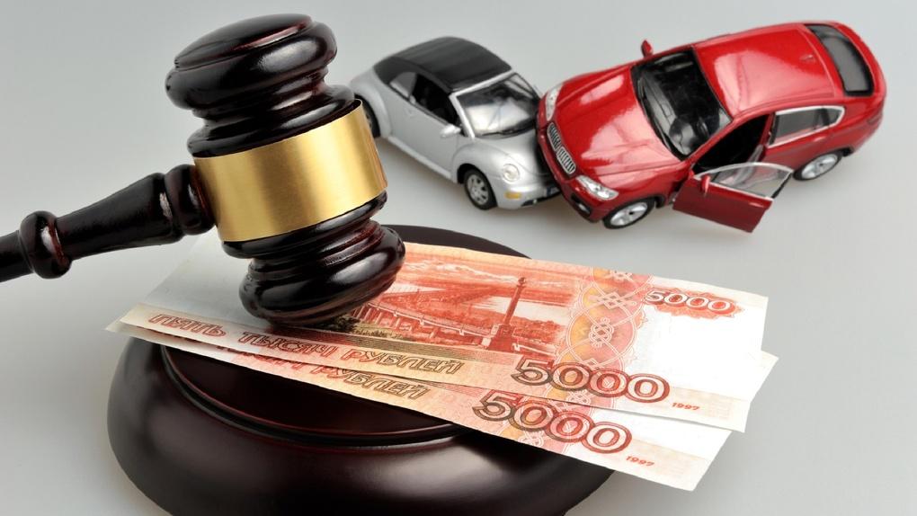 В ответ на рост цен на тарифы ОСАГО омичи научились зарабатывать на страховщиках