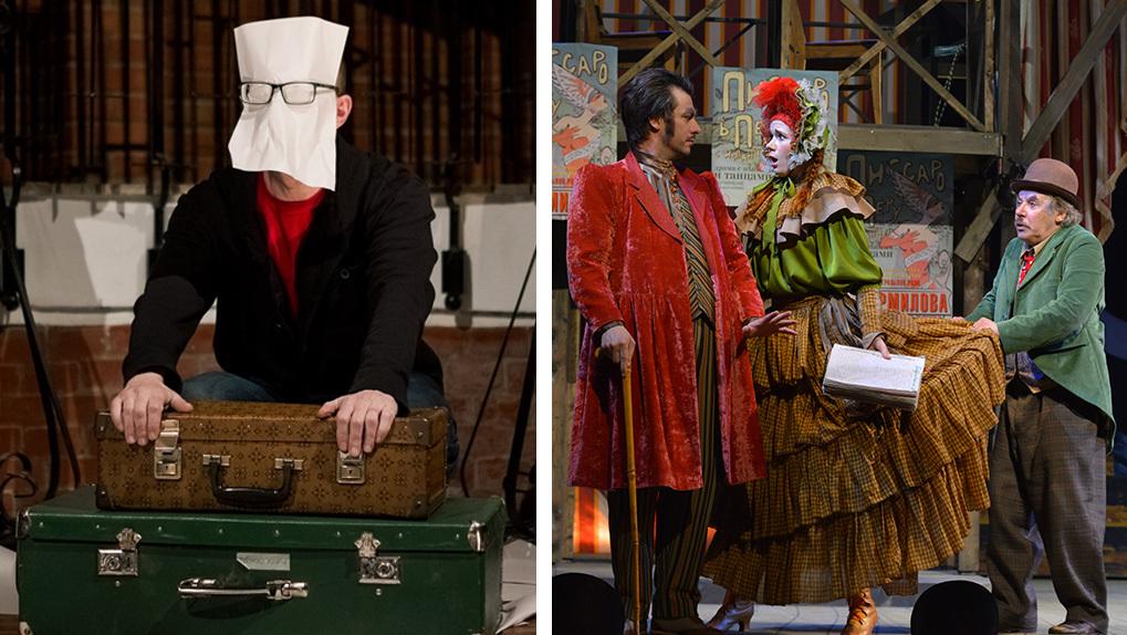 «Новая жизнь» и «Лев Гурыч Синичкин»: две премьеры в Омской драме