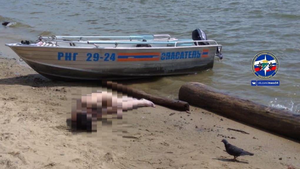 Молодая женщина утонула в Новосибирском водохранилище