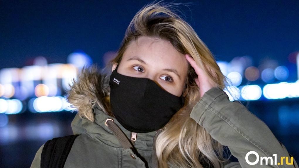 Новые ковидные ограничения: что запретят в Новосибирске с 16 ноября?