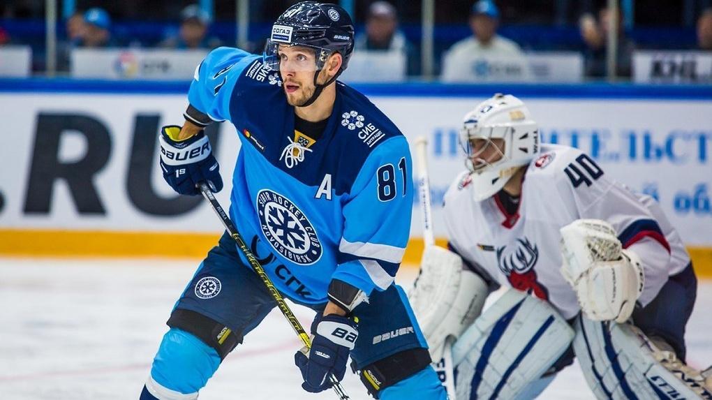 КХЛ представил пятерых новых хоккеистов команды «Сибирь»