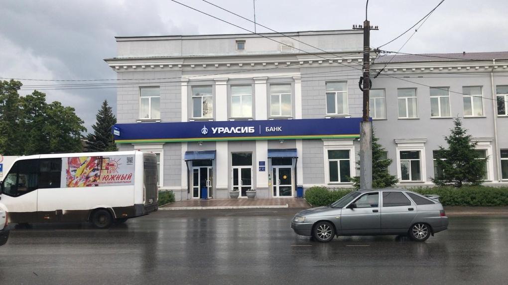 Банк УРАЛСИБ в Омске аккредитовал жилой дом в микрорайоне «Кузьминки»