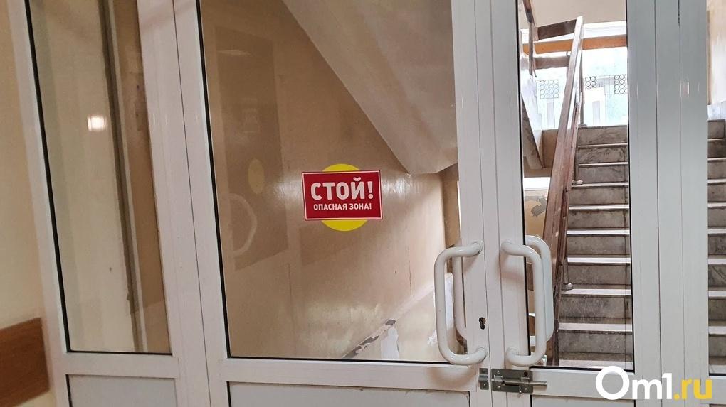 Коронавирус. Актуальные данные. Мир, Россия, Омск. 18 августа 2020