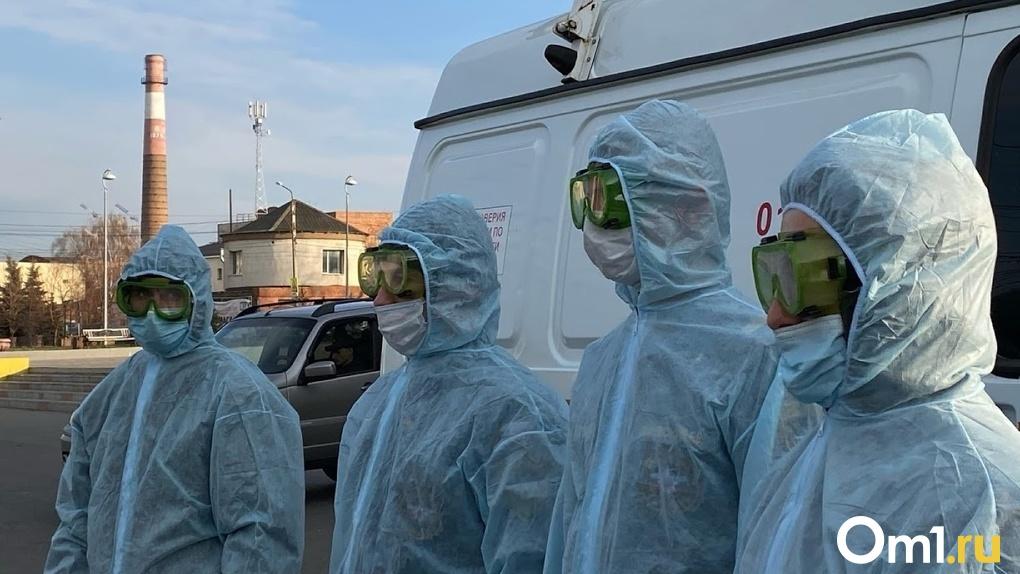 коронавирус в омской области последние новости