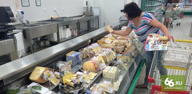 Впервые с начала года цены в России перестали расти