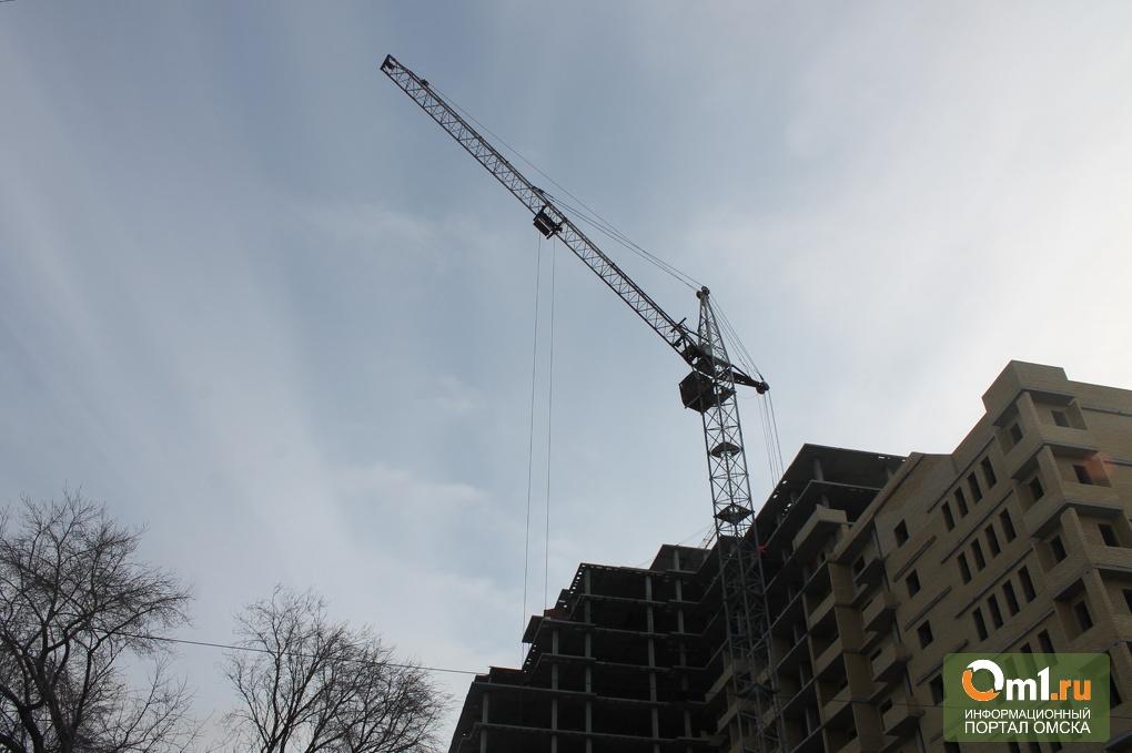 фото строящихся высотных домов в омске