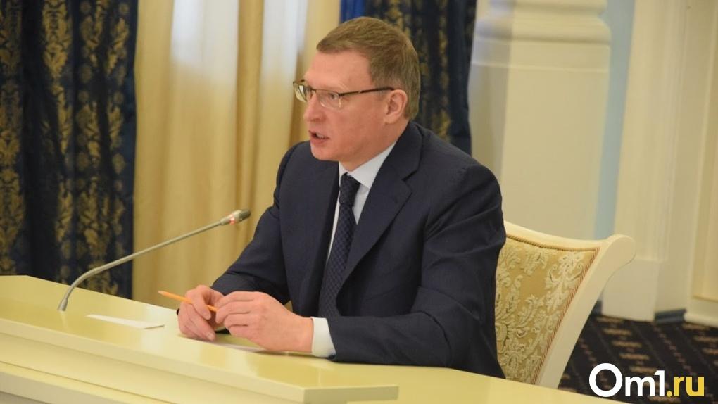 Ужесточение ограничений, меры поддержки и пик эпидемии. Бурков – о ситуации с коронавирусом в Омске. LIVE