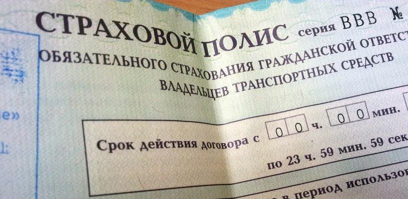 На раздумья — пять дней. Россиянам разрешили отказываться от навязанной страховки