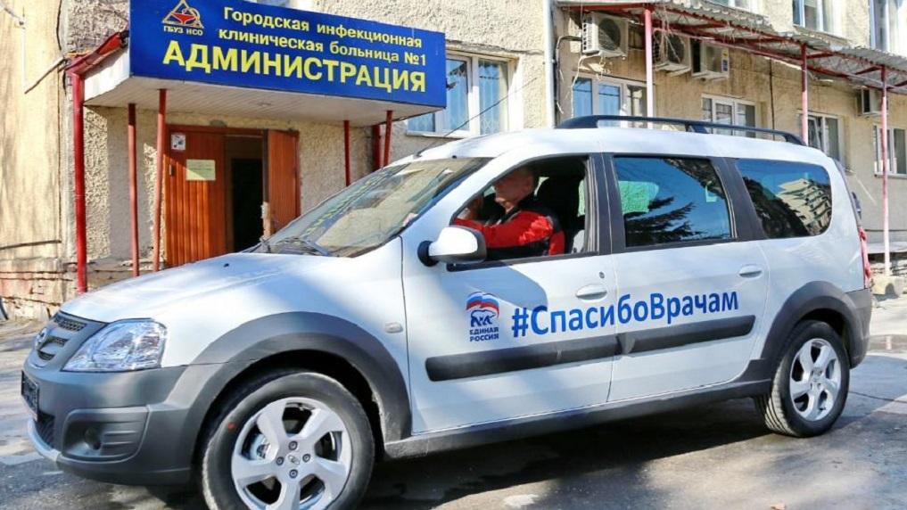 129 медиков Новосибирска получили денежные сертификаты от председателя Заксобрания