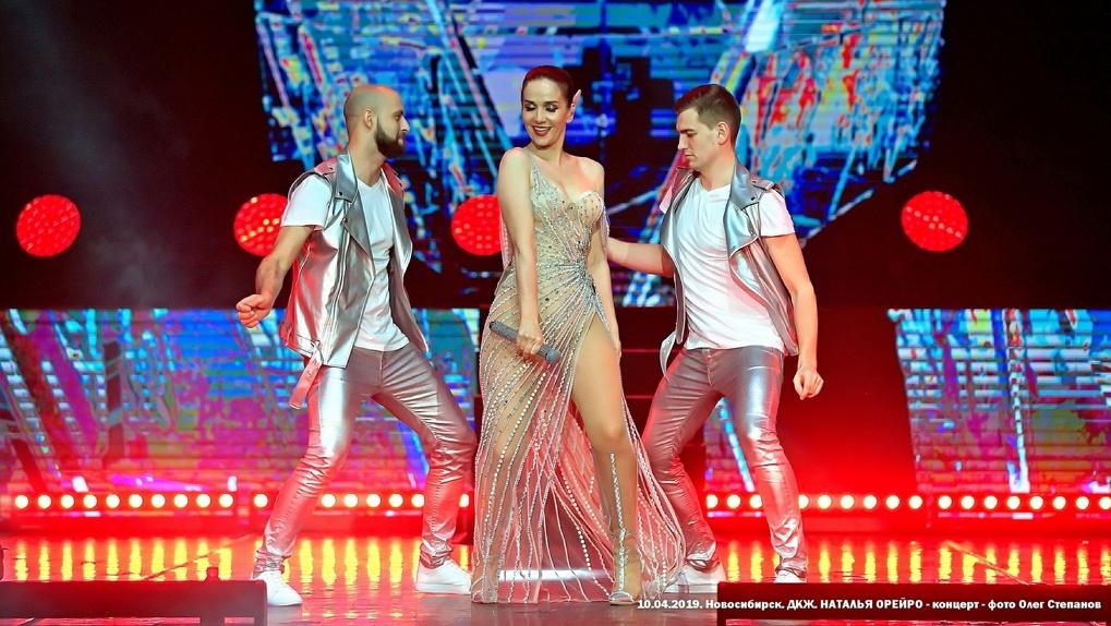 «Дикий ангел» не приедет в Новосибирск: организаторы назвали причину переноса концерта Наталии Орейро