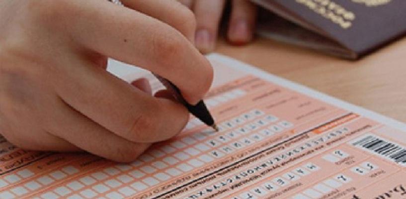 В Омске ЕГЭ для родителей пройдет в конце февраля