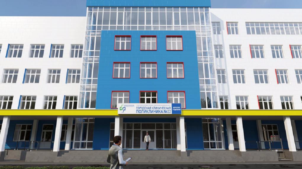 Губернатор анонсировал строительство семи поликлиник в Новосибирске