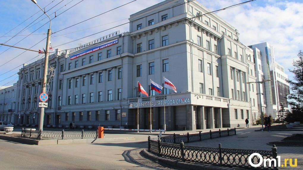 Руководить делами администрации Омска будет Светлана Абдулазизова