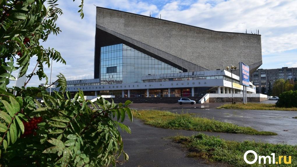 Омичи отремонтируют СКК имени Блинова за 38 миллионов рублей
