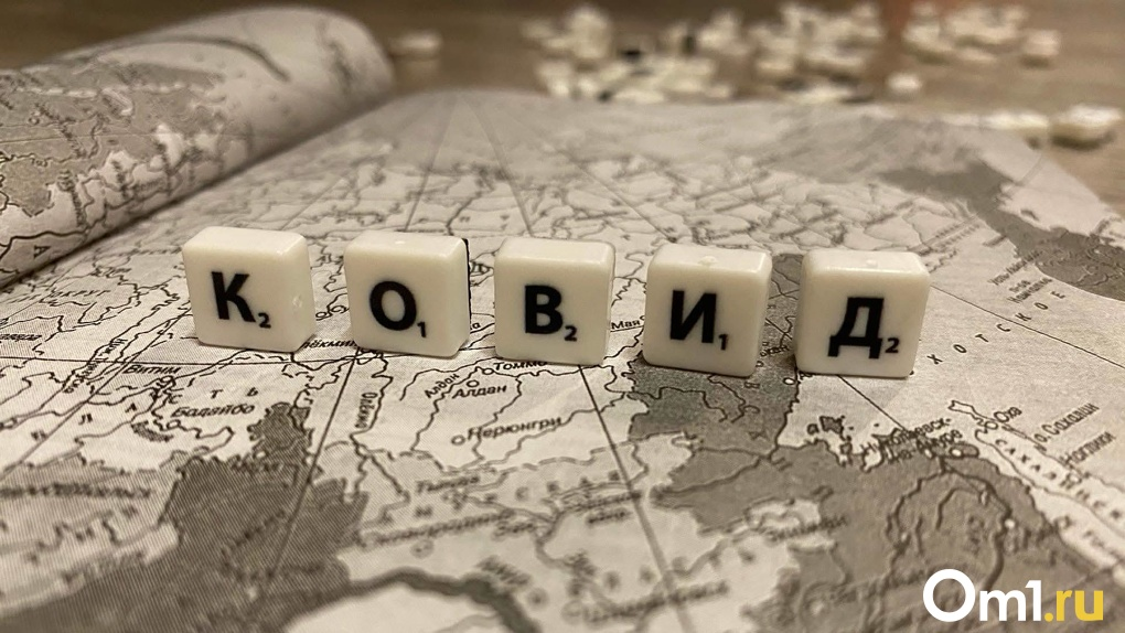 «Миллионы людей унесёт безликая смерть»: всплыли страшные предсказания о пандемии коронавируса