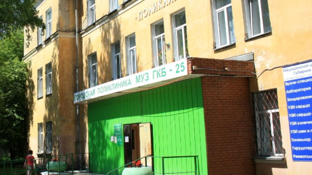 В Новосибирске прокуроры проверят информацию о некачественном лечении ветерана в больнице