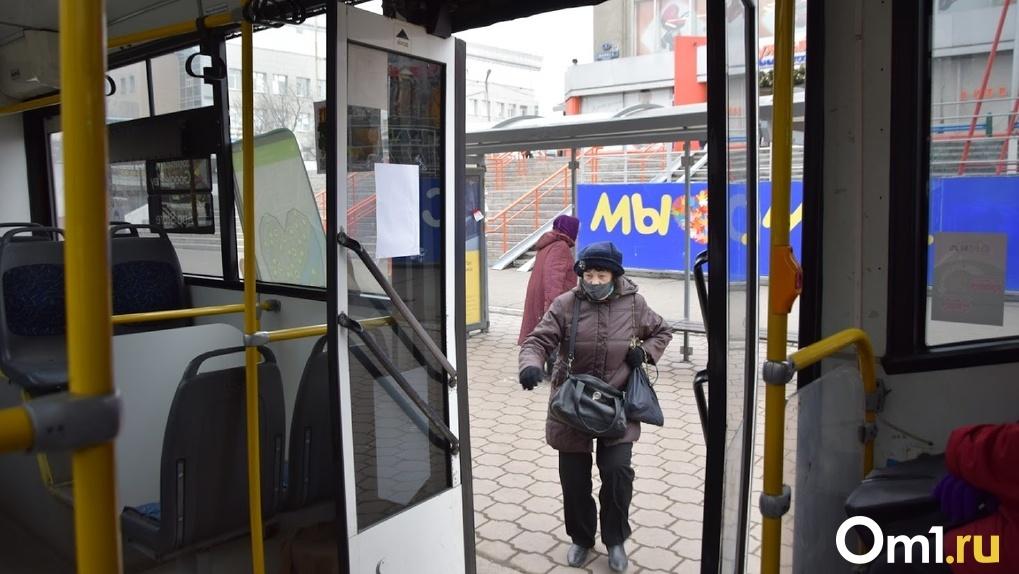 На омский маршрут, проходящий через центр, добавили автобусы