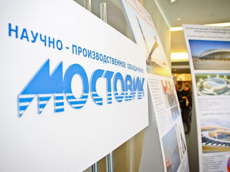 План внешнего управления НПО «Мостовик» обсудят в мае