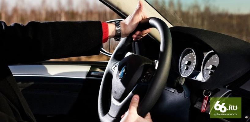 За два месяца более 46 тыс. российских водителей лишились прав из-за долгов
