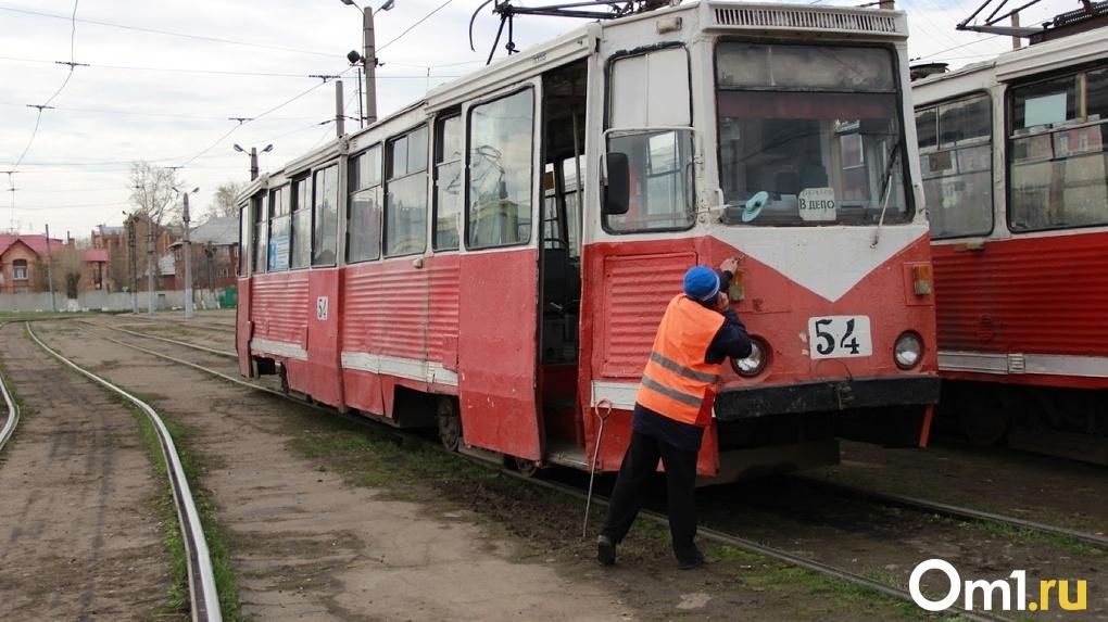 В центре Омска закроют движение трамваев