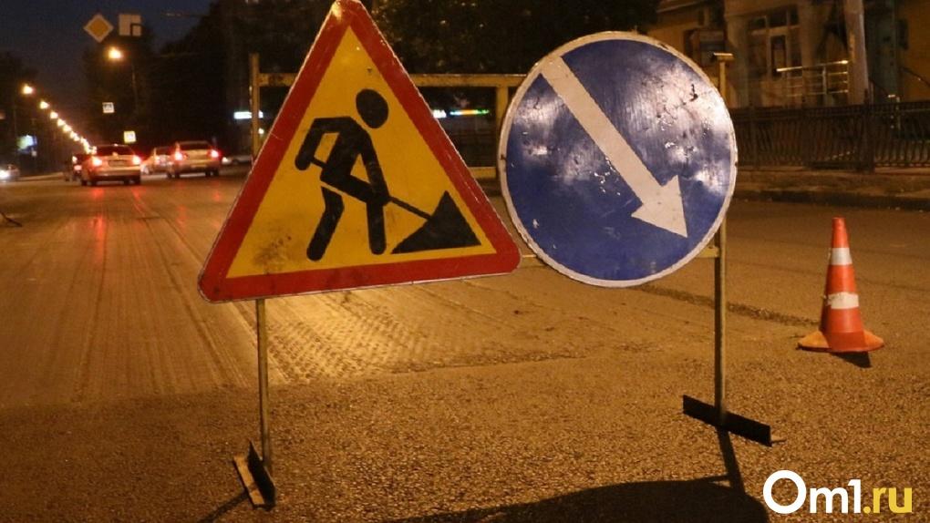 Названы самые разрушенные дороги Новосибирска