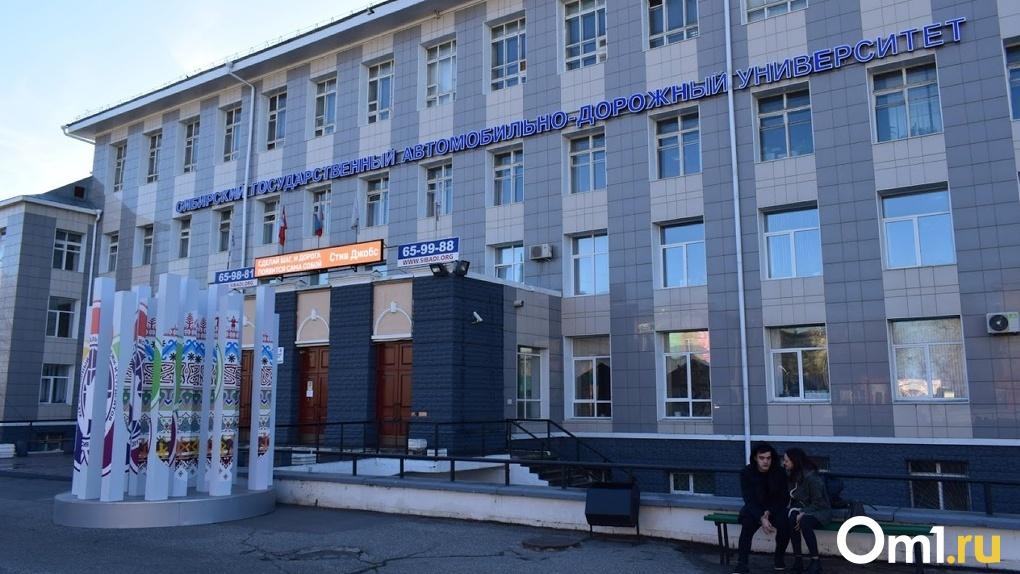 Омский СибАДИ получит 192 млн рублей на ремонт корпусов