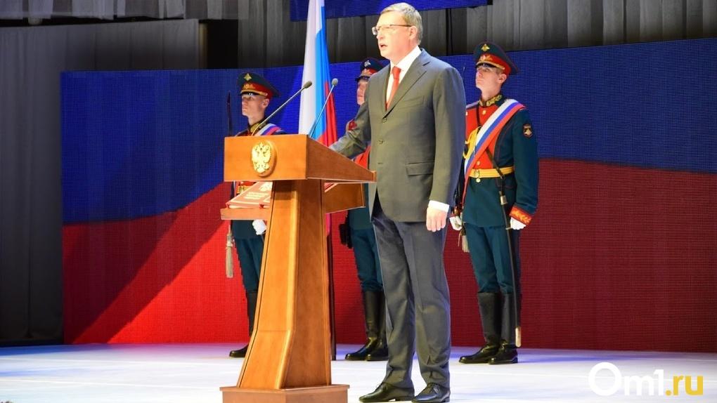 «Мы живём в тревожное время перемен»: губернатор Бурков поздравил омичей с Днём народного единства