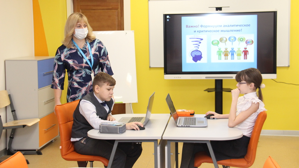 В Новосибирске открыли уникальный центр для обучения детей программированию