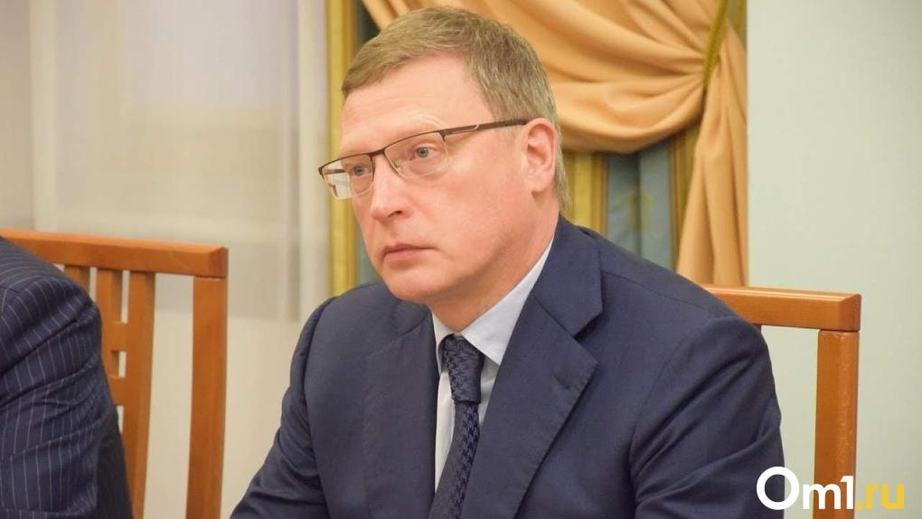 Александр Бурков утвердил трёх замминистров омского Минздрава