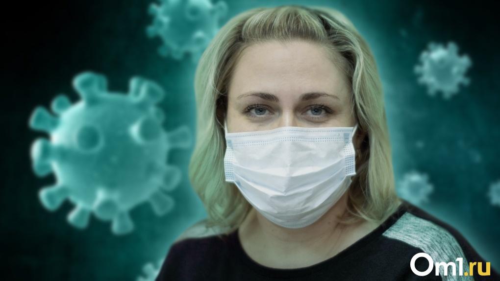 Коронавирус в мире, России и Новосибирске: актуальная информация на 3 ноября