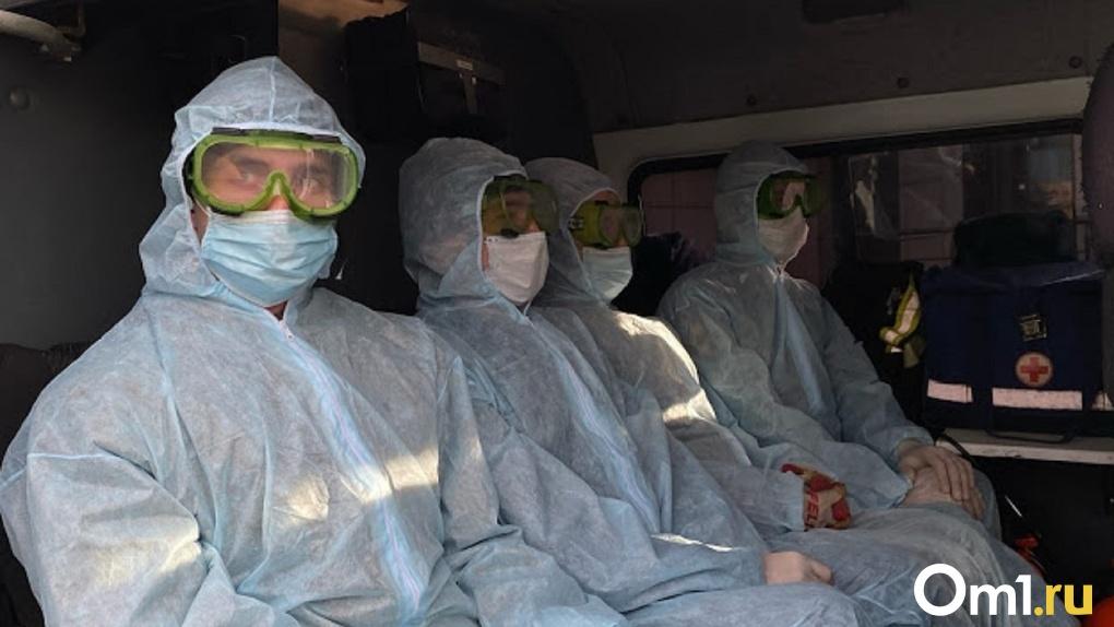 В Омске очередной рекорд. Выявили сразу 181 заражённого коронавирусом