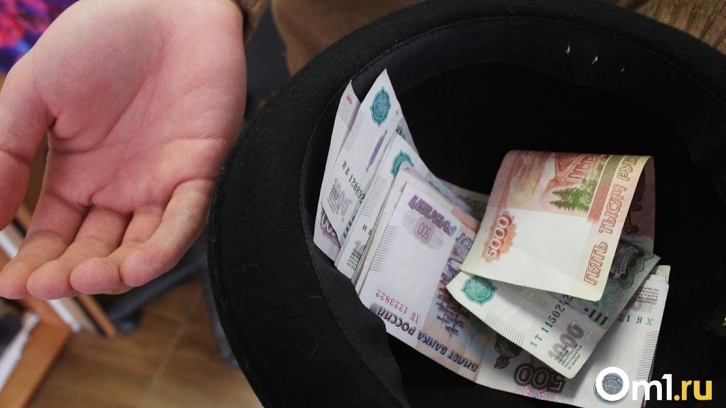 Из-за кризиса и пандемии бюджет Омска потеряет миллиард рублей