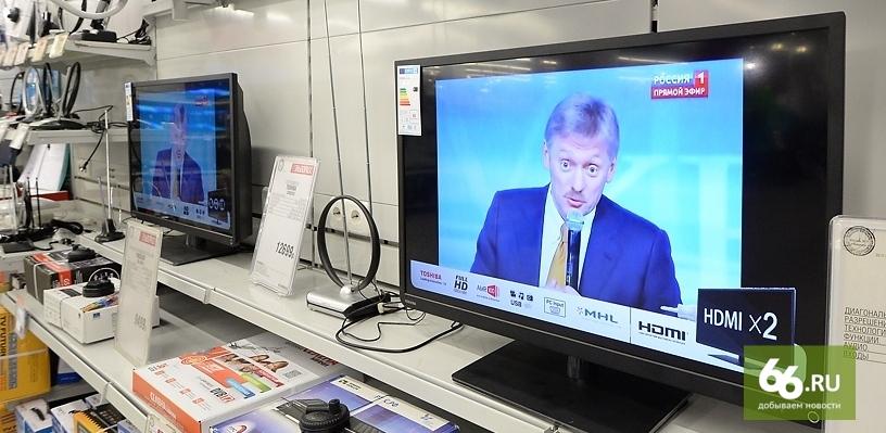 Песков связал публикацию об офшорах друзей президента РФ с «градусом путинофобии» в мире