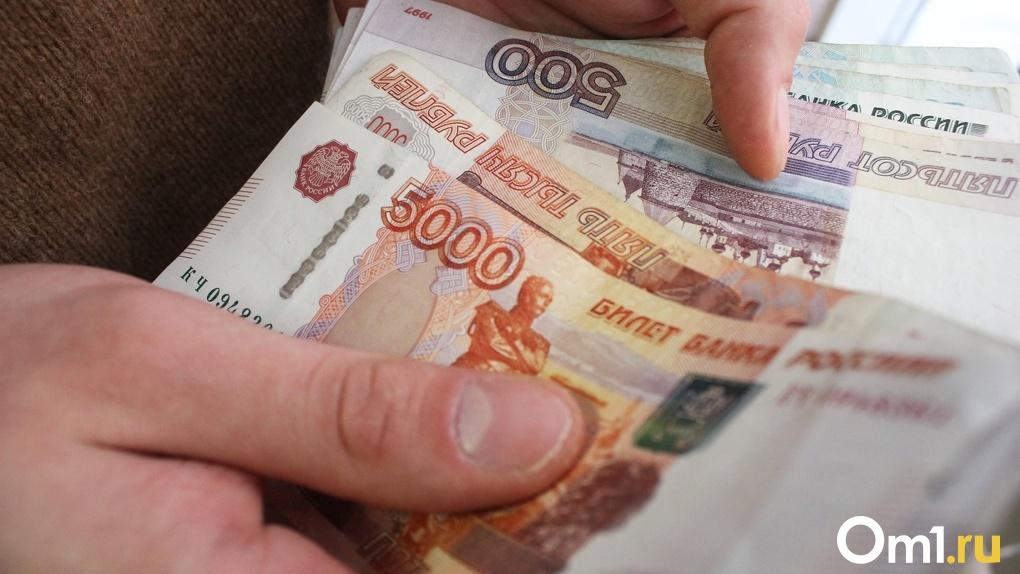 В Омске выросли зарплаты