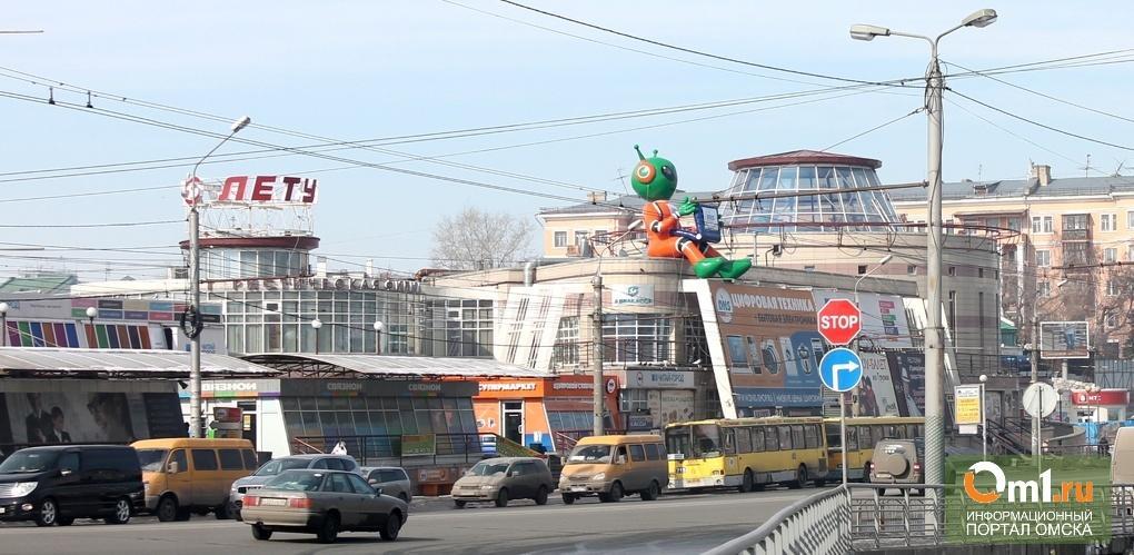 «Бинбанк» предъявил долг Турманидзе почти в 500 млн рублей