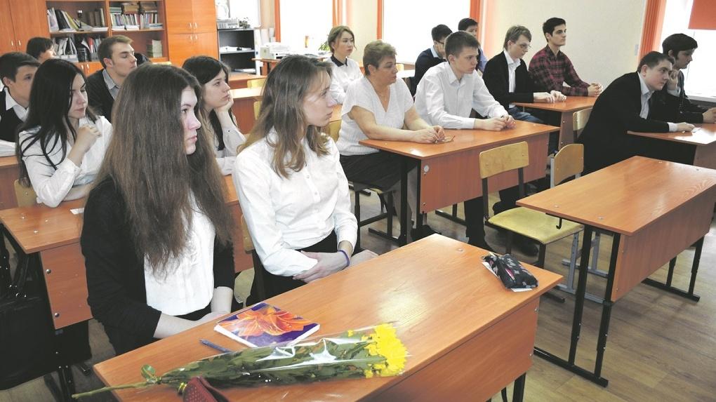 Две школы и девять классов закрыли на карантин в Новосибирской области