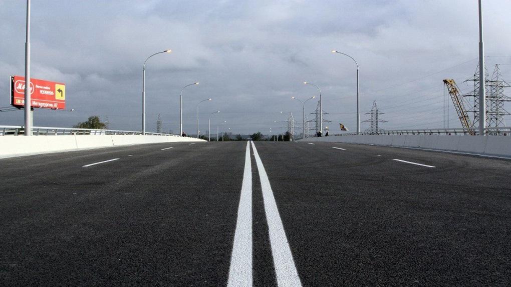 В России поменяют цвет дорожной разметки