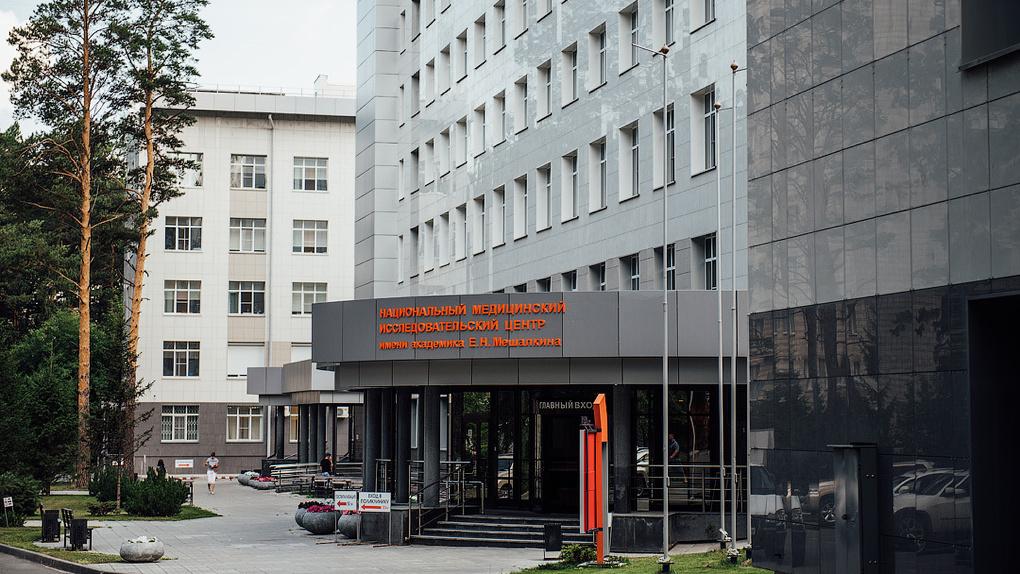 На территории новосибирской клиники Мешалкина построят отделение для содержания лабораторных мышей