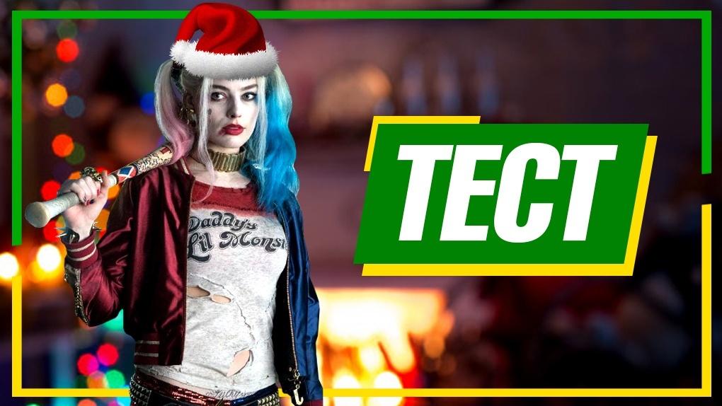Роковая красотка или подружка Джокера: какой образ выбрать в новогоднюю ночь?