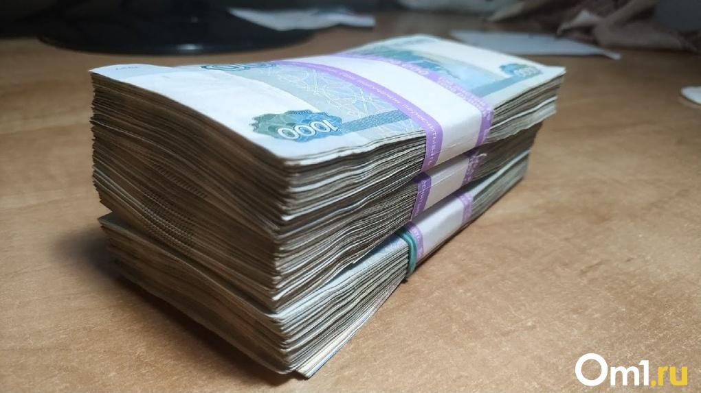 «Они меня уговорили». Омич отдал мошенникам 390 тысяч рублей