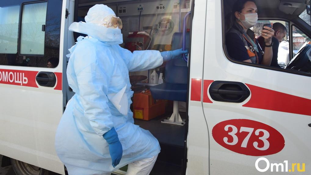 На очередном омском предприятии коронавирус предварительно выявили у пятерых человек