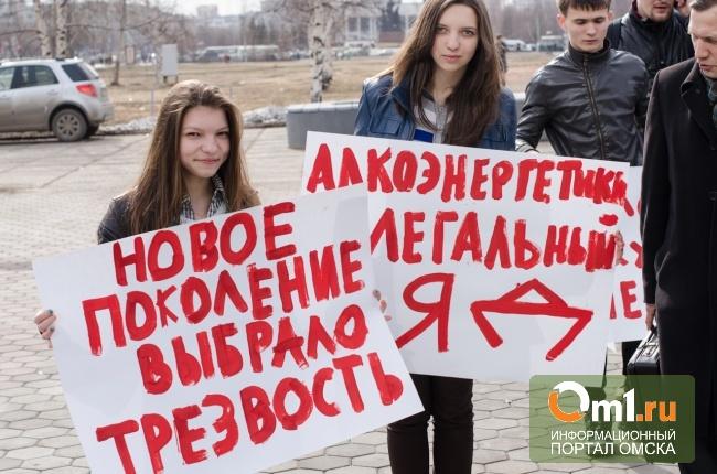 В Омске состоится автопробег за запрет продажи энергетиков
