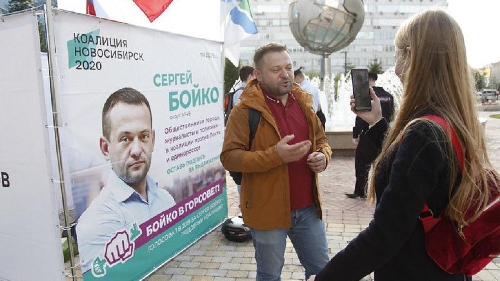 В Новосибирске сторонник Навального ответит в суде за агитацию