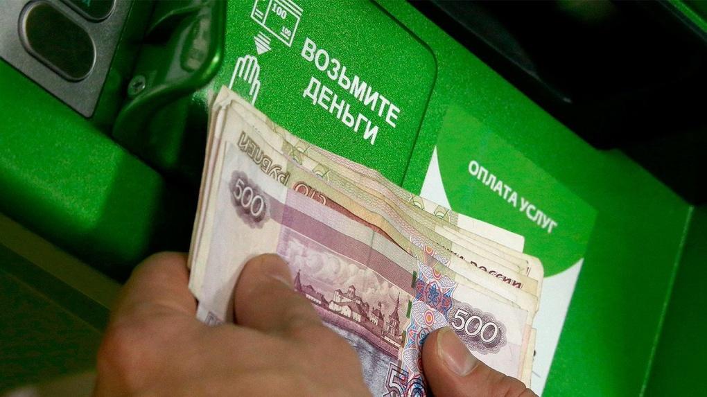 储蓄银行的客户拒绝兑现