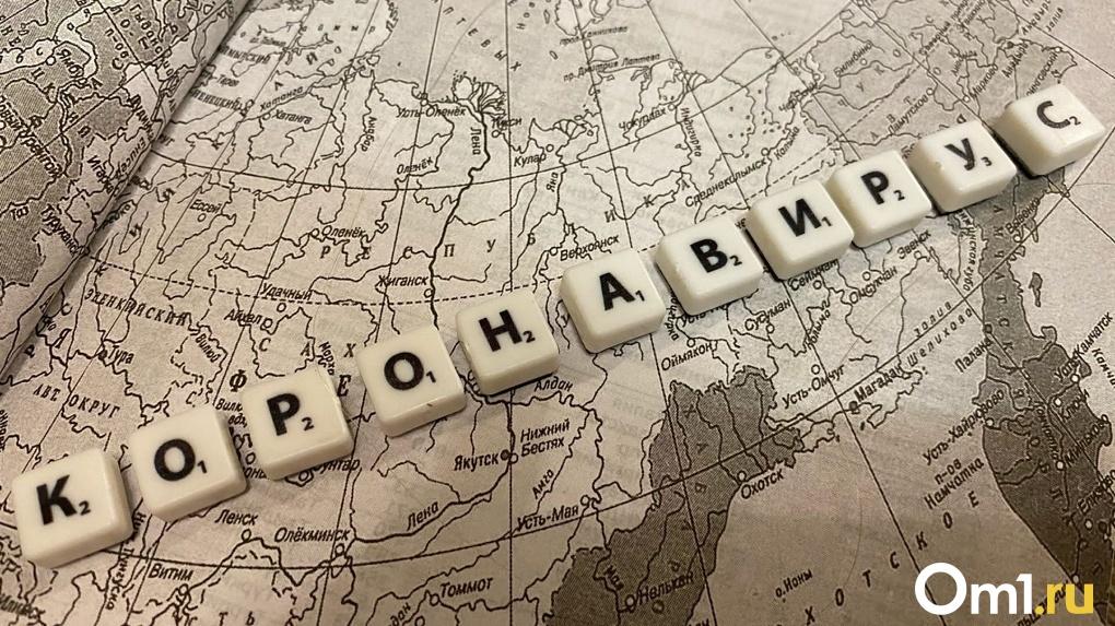 Убивает или защищает? Какая вакцина спасёт мир от пандемии коронавируса? Обзор Om1.ru