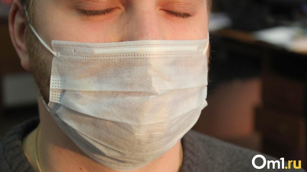 Уже пять: омские вузы переходят на дистанционное обучение из-за коронавируса