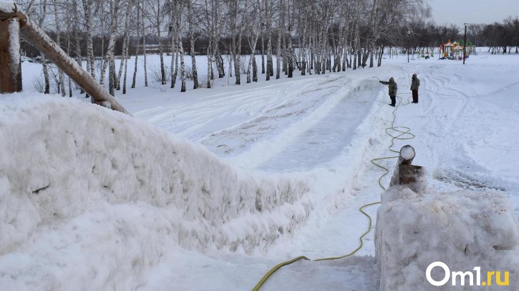 В Новосибирске 9-летняя школьница прокатилась с горки и погибла